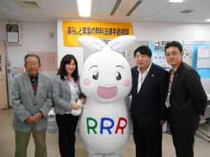 葛飾区ごみ減量・3R推進キャラクター りー(Ree)ちゃん
